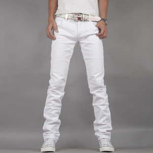 White Skinny Jeans For Men - Xtellar Jeans